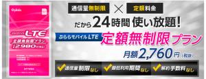 スクリーンショット 2015-01-07 18.56.17