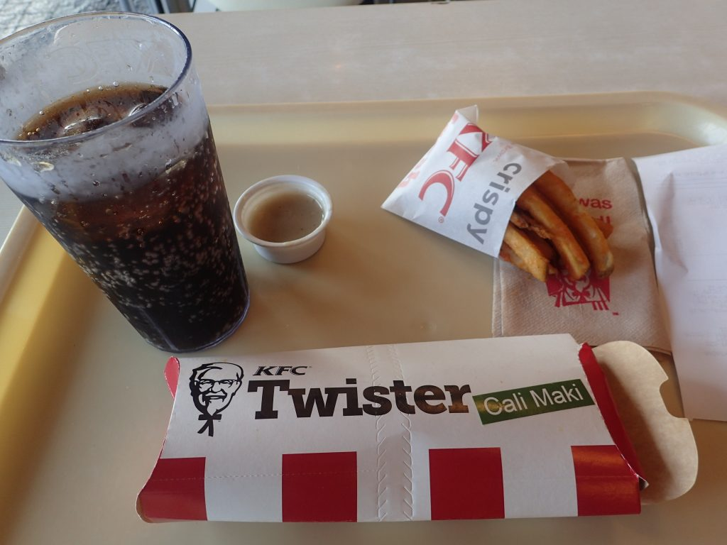 KFCのツイスター