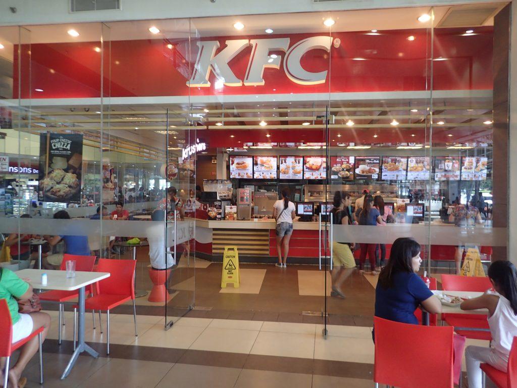 ドゥマゲテのKFC