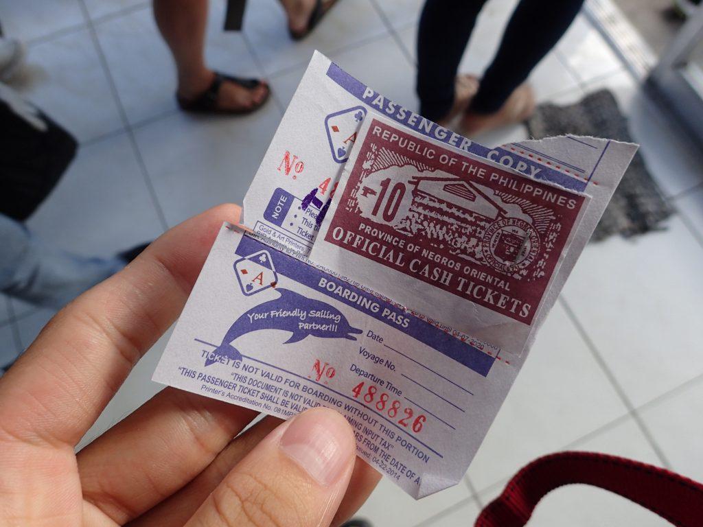 sibulanチケット