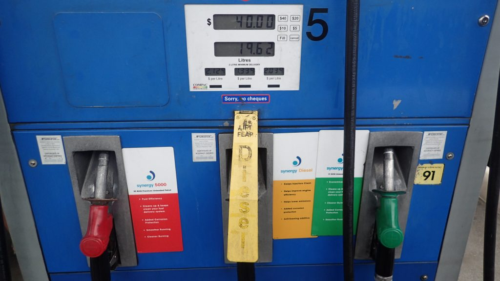 NZガソリンスタンド2