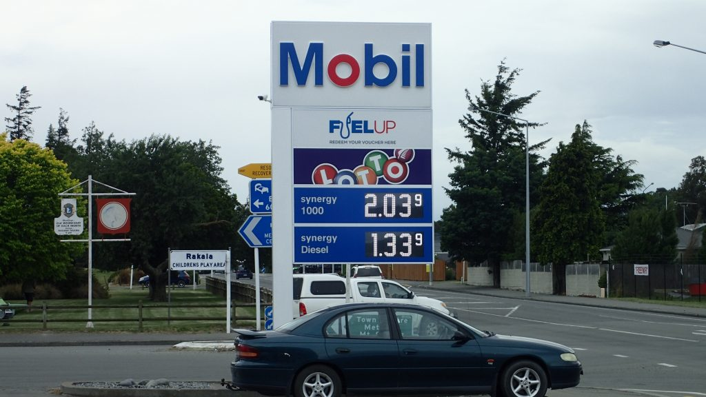 NZガソリンスタンド