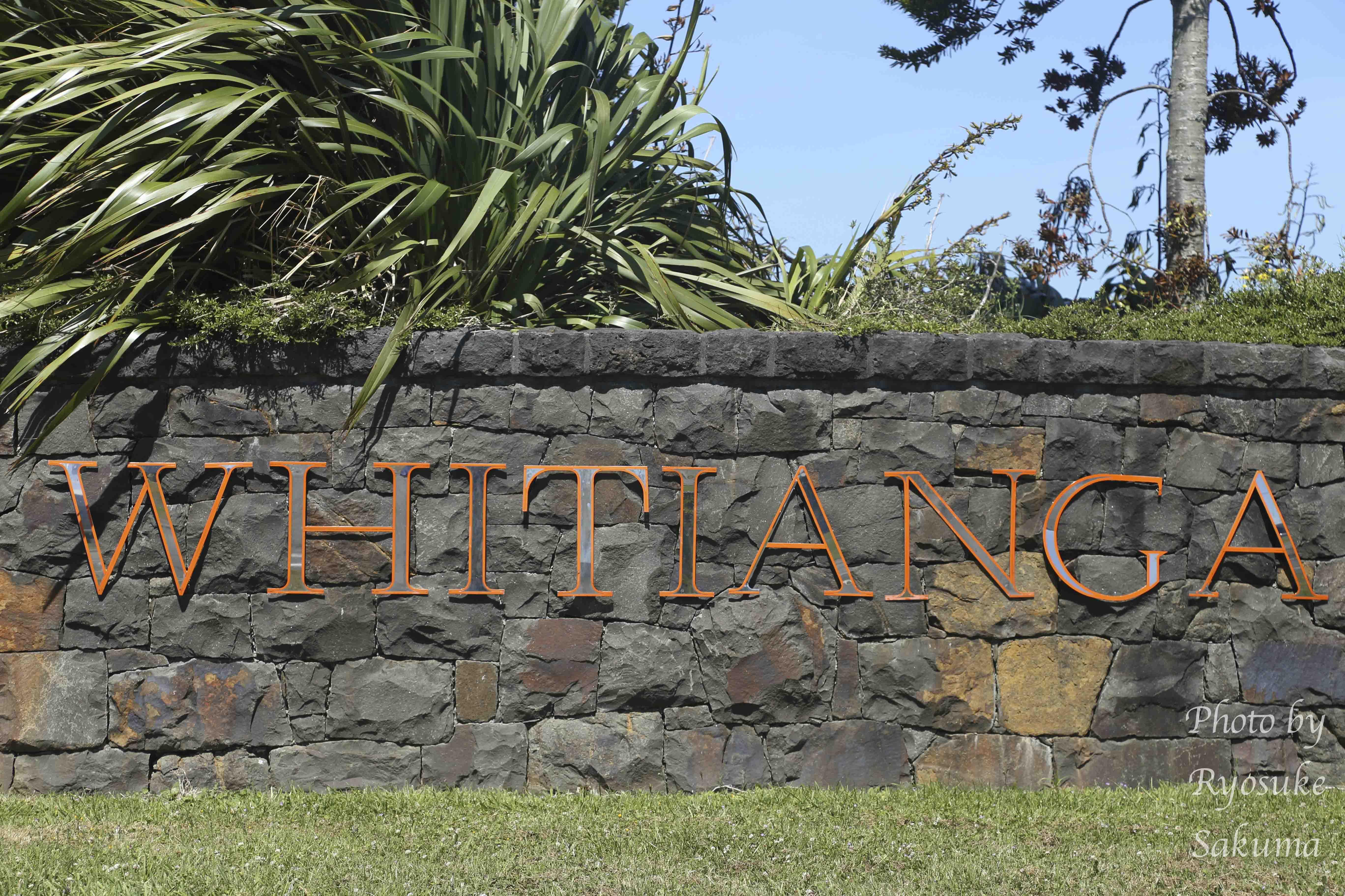 Whitianga1